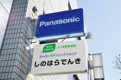 shinohara4-2.jpg